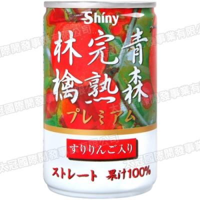 Shiny株 青森完熟蘋果汁(160ml)