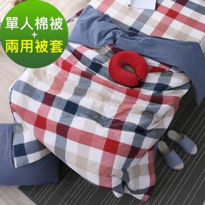 鴻宇 單人發熱被 兩用被套 二件組 100%純棉 四款任選 學生床墊 外宿 台灣製