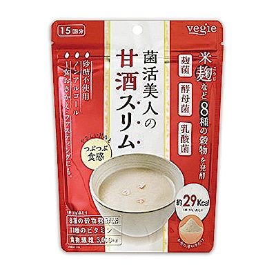 (買一送一) 即期品Vegie菌活美人甜酒釀酵素(150g/包)