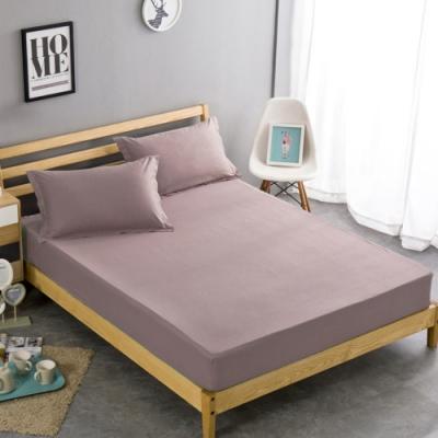 澳洲Simple Living 加大600織台灣製埃及棉床包枕套組(藕粉色)