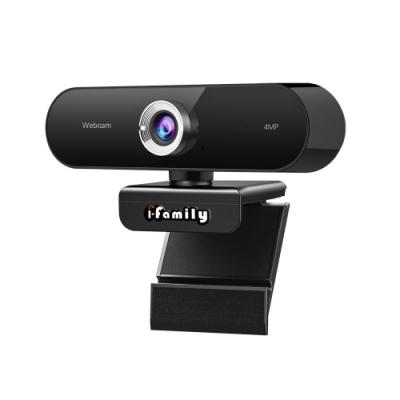 【宇晨I-Family】4百萬畫素USB隨插即用廣角視訊對焦鏡頭網路攝影機IF-008D