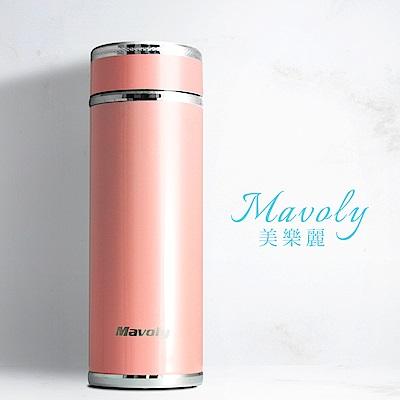 Mavoly 雙層304不鏽鋼陶瓷保溫杯350ML-玫瑰金(附茶隔器)