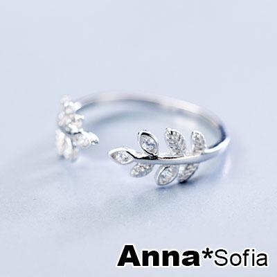 AnnaSofia 雙葉環冠 925純銀開口戒指