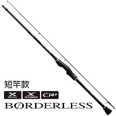 【SHIMANO】BORDERLES 180LT 短竿款 磯竿