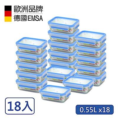 德國EMSA 專利上蓋無縫3D保鮮盒-PP材質-0.55L(18入組)