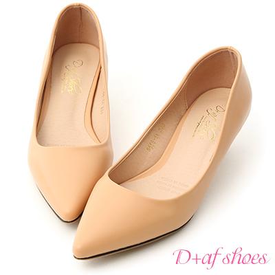 D+AF 知性優雅.簡約素面低跟尖頭鞋*杏