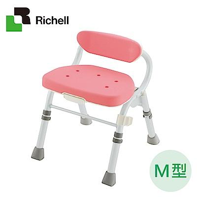日本利其爾Richell-可收摺低背洗澡椅-M型粉