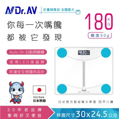 N Dr.AV聖岡科技 PT-2430 長方型加寬超穩體重計