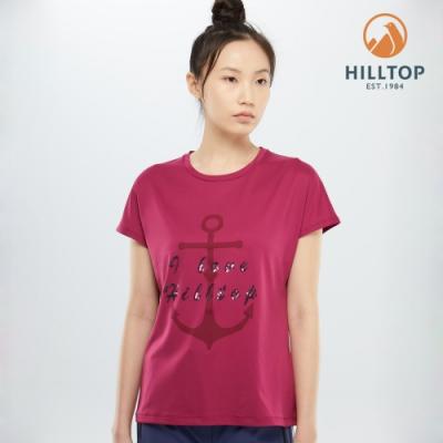 【hilltop山頂鳥】女款吸濕快乾抗UV抗菌彈性T恤S04FI8覆盆莓紅