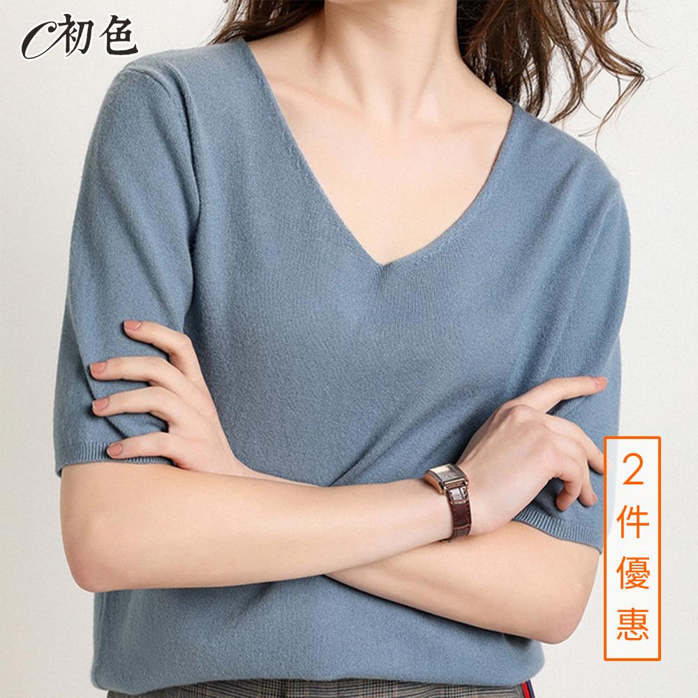 初色  V領薄款針織衫-霧霾藍-(M-2XL可選)