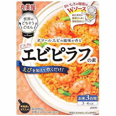 丸美屋 異國廚房-鮮蝦風味料理醬(120g)