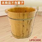 LIFECODE 養生香柏木高腳泡腳桶/足浴桶