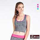 Olivia 無鋼圈高彈力防震包覆加長運動內衣-粉色