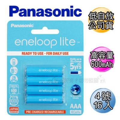 藍鑽Panasonic eneloop lite低自放4號充電電池BK-4LCCE 16顆