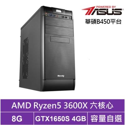 華碩B450平台[司命刀魂]R5六核GTX1650S獨顯電腦