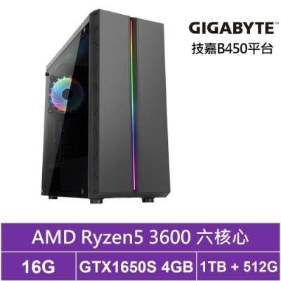 技嘉B450平台[流火祭司]R5六核GTX1650S獨顯電玩機