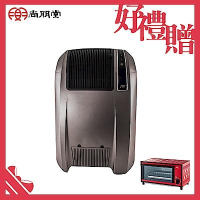 尚朋堂數位恆溫陶瓷電暖器SH- 8862
