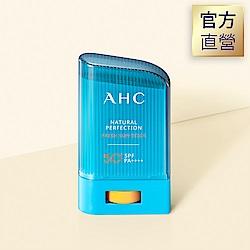 AHC 超清爽完美持久防曬棒 22g