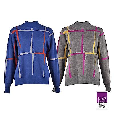 ILEY伊蕾 配色格紋百搭羊毛混紡立領針織上衣(灰/藍)