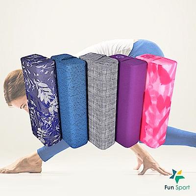 Fun Sport yoga 愛葛莎-專業瑜珈枕輔助枕-Yoga Pillow