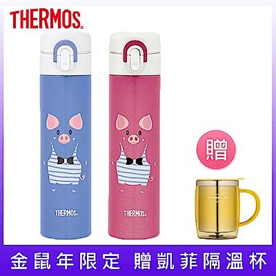 THERMOS膳魔師豬年限定彈蓋不鏽鋼真空保溫瓶0.4L