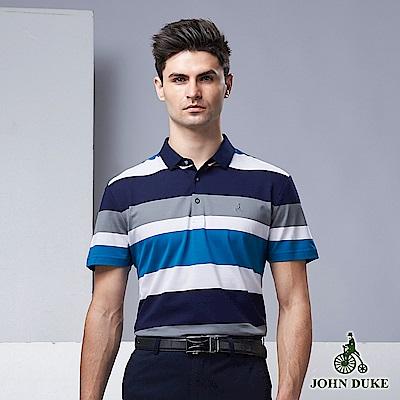 JOHN DUKE都會雅痞POLO衫_白/藍/灰(63-9V6803)