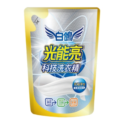 白鴿 光能亮極淨科技洗衣精-補充包1500g
