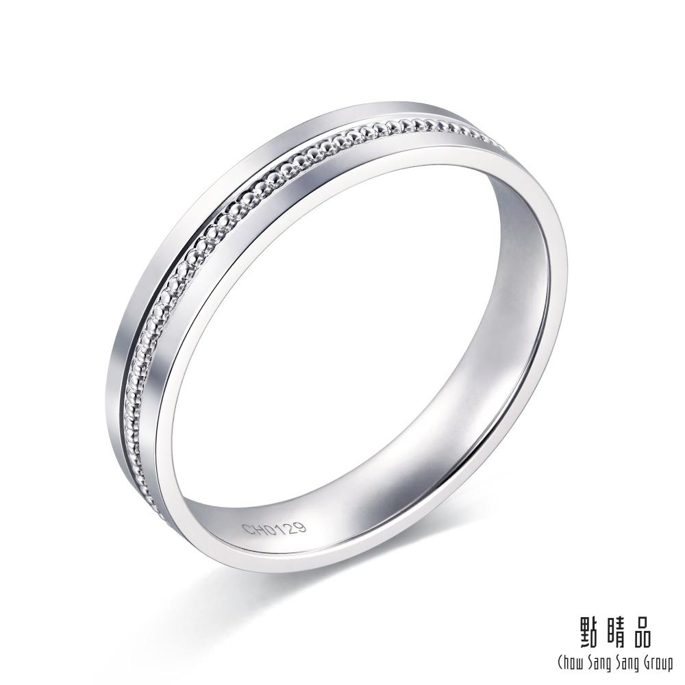 點睛品 Promessa 伯爵小皇冠 鉑金戒指(男款)