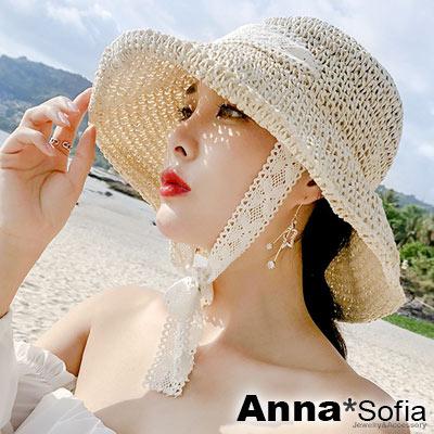 【出清3件5折】AnnaSofia 韓款蕾絲長綁帶 遮陽防曬淑女帽草帽漁夫帽(米杏系)