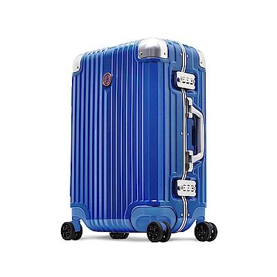 Marvel 漫威復仇者-20吋PC鏡面超細邊鋁框行李箱-美國隊長