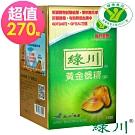 綠川 黃金蜆精錠 30錠/盒 X9盒