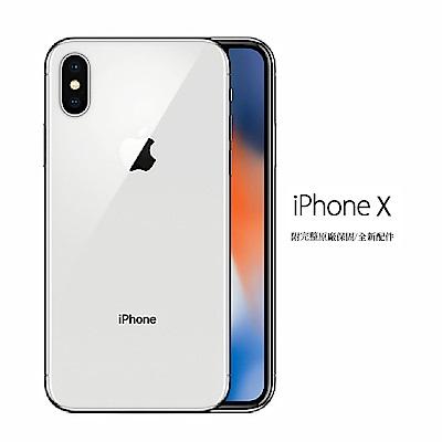 原廠認證整新機Apple iPhone X 256G 5.8吋智慧型手機