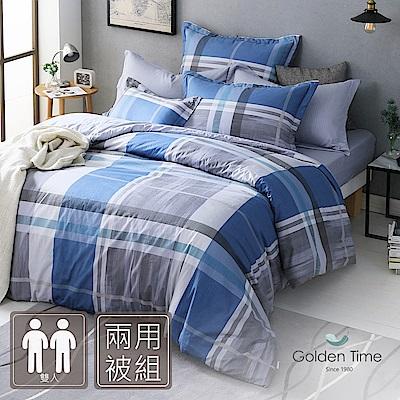 GOLDEN TIME-經典英倫-200織紗精梳棉-兩用被床包組(藍-雙人)