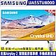 SAMSUNG三星 55吋 4K UHD連網液晶電視 UA55TU8000WXZW product thumbnail 1