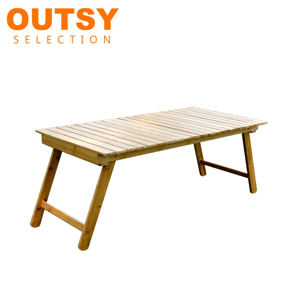 【OUTSY嚴選】樂活竹製露營野餐大桌