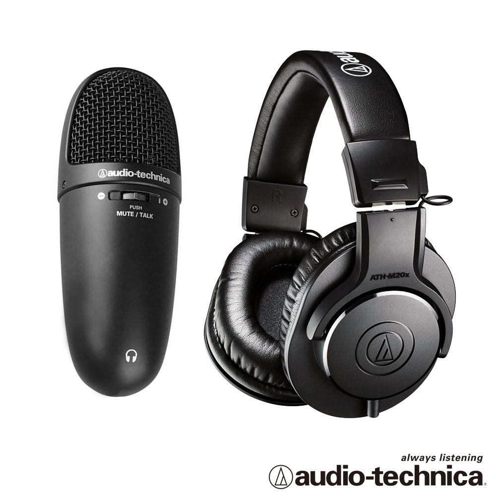 鐵三角 高性能收音USB麥克風 AT9934USB + 專業型監聽耳 ATHM20x