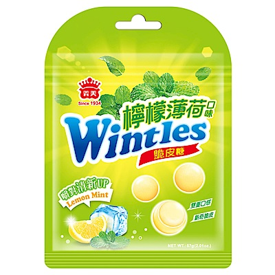 義美 薄荷脆皮糖-檸檬薄荷(57g)