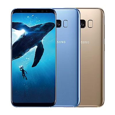 Samsung Galaxy S8 (4G/64G) 5.8吋八核無邊際螢幕智慧型手機