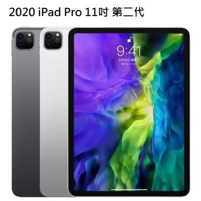 2020 iPad Pro 11吋 256G WiFi+LTE A12Z MXE42TA MXE52TA