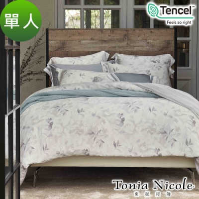 Tonia Nicole東妮寢飾 松林低語環保印染100%萊賽爾天絲被套床包組(單人)