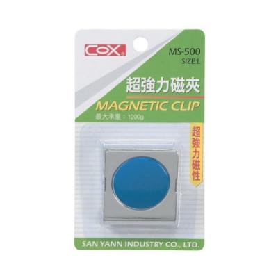 COX三燕 強力磁夾L MS-500 [顏色隨機]