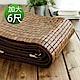 絲薇諾涼蓆 加大6尺 天然炭化專利麻將涼蓆 竹蓆 product thumbnail 1