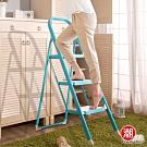 C'EST CHIC-DENG DENG登登三層樓梯椅-優格藍