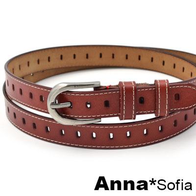 AnnaSofia 鏤排洞車線滾邊 二層牛皮腰帶皮帶(褚紅)