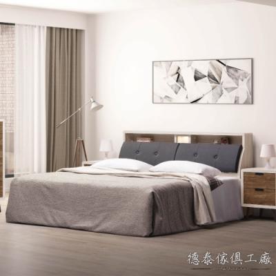 D&T 德泰傢俱 Miduo北歐胡桃木5尺小夜燈雙人床-151.5x223x101.5cm