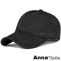 【滿額再75折】AnnaSofia 迷彩隱紋 防曬遮陽嘻哈棒球帽老帽(黑系)