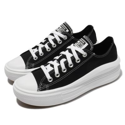 Converse 休閒鞋 All Star Move 運動 女鞋 基本款 帆布 簡約 厚底 球鞋 穿搭 黑 白 570256C