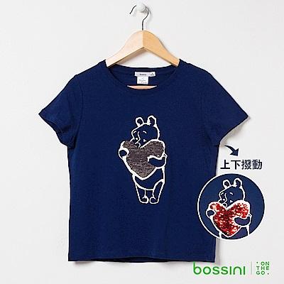 bossini女裝-小熊維尼印花短袖T恤07海軍藍