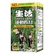 生活 運動飲料(500mlx24入) product thumbnail 1