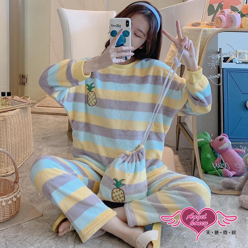 保暖睡衣 條紋風格 法蘭絨二件式睡衣 甜美休閒居家服 配件收納袋 (黃色F) AngelHoney天使霓裳